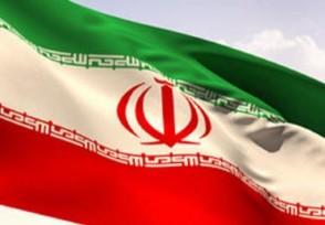 伊朗拖欠联合国会费被暂时取消会议投票权