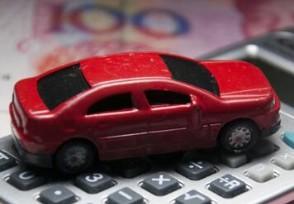 发改委谈汽车限购号牌指标投放将要减少