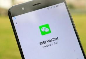 微信将推出自有输入法发布一些好玩的小功能