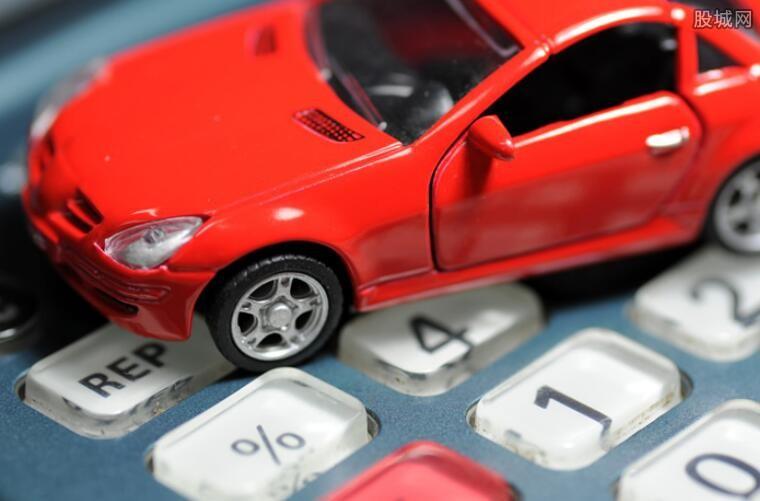 汽车保险的选择
