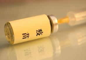 中国已超1500万人接种新冠疫苗你去打了吗?