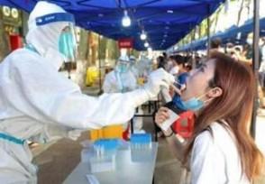 春节返乡须持7日内核酸阴性证明疫情防控最新消息