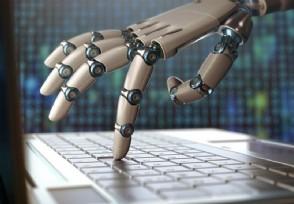 机器人无法取代的职业看看有没有你的