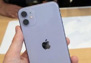 iphone11大概多少钱该手机特别受欢迎