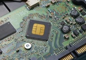 芯片缺货涨价潮持续终端企业恐慌性下单