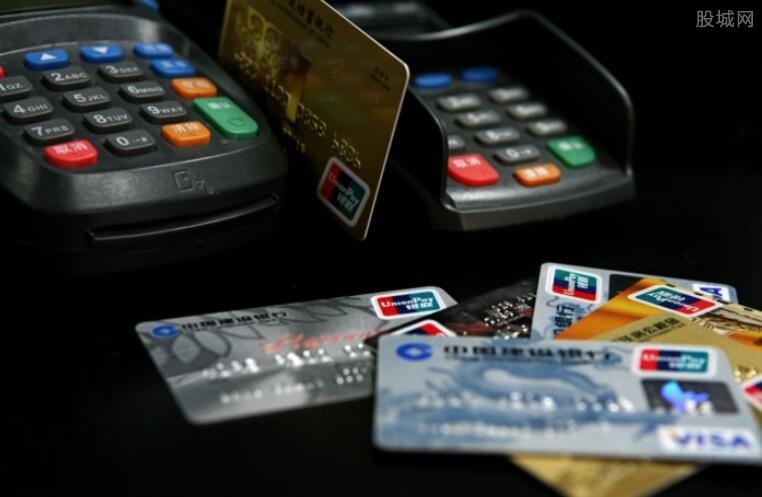 信用卡申请的相关攻略