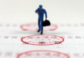 增值税普通发票可以抵扣吗来看看最新规定