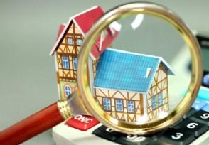 二手房如何办理按揭相关的方法流程一览
