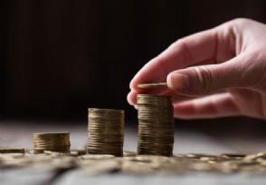 基准利率是什么意思其基本特征是怎样的?