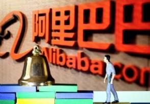 马云阿里巴巴股份占多少是第一大股东吗?