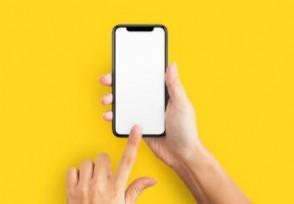 曝荣耀正开发新手机 新机可以运行谷歌服务