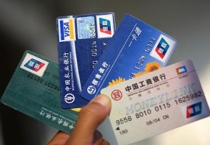 中信信用卡年费多少 具体收费标准如下