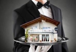 中介费是买家付还是卖家付 交易失败还能退吗
