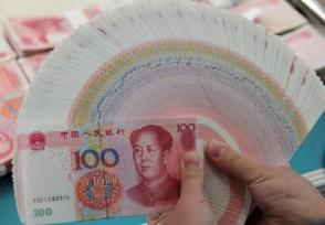 北京人均GDP约2.4万美元 经济得到了很大的提升