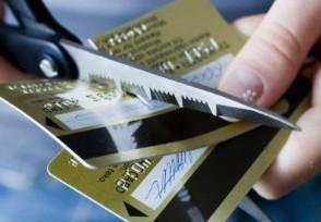 信用卡销户影响征信吗需要分情况来决定