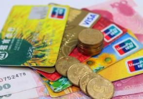 如何查询名下银行卡这三种方法均可操作