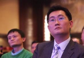 中国富翁三个姓马 除了马云马化腾还有谁
