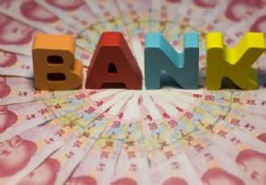 银行承兑汇票是什么意思 怎么开具?