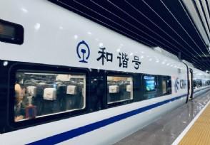 广州南站退票增多响应不回家过年的号召