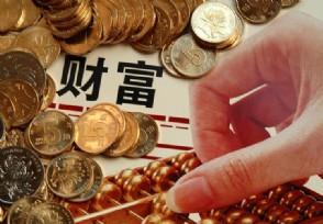 温州人怎么赚钱 赚钱手段让人惊叹