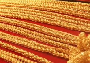 一般几月份黄金便宜 可以选择这些时间段购买