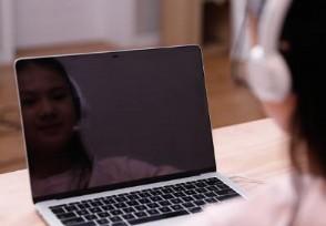 库克:全球使用苹果设备超16.5亿部 在华销量增长