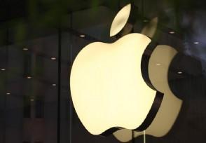 库克:全球使用苹果设备超16.5亿部 你有在用吗?