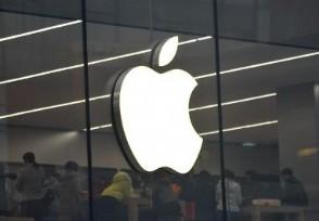 苹果在华销售额暴涨57% 大中华成最重要市场之一