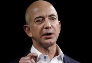 贝佐斯将卸任亚马逊CEO 重要项目仍继续参加