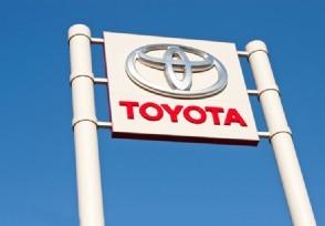 2020年全球汽车销量冠军 丰田重夺第一宝座