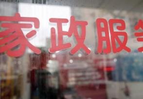 上海育婴师工资8千起步 有个别工种缺口很大!