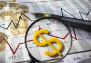 美股涨美金会跌吗 这些原因需要知道!