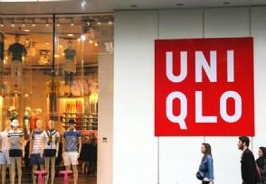 优衣库母公司成全球最大服装公司市值超10万亿日元