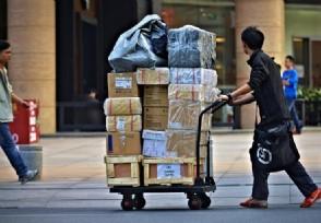 春节期间全国快递处理量6.6亿件 宅经济购物旺盛