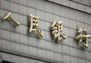 中国人民银行投诉电话 三大热线满足不同需求