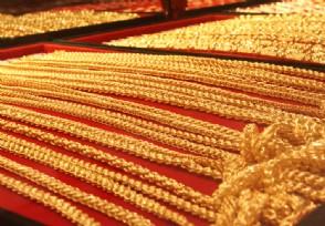 影响黄金价格的因素 投资者要注意了
