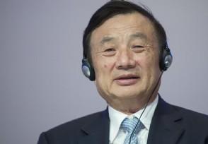 马云说任正非是个高人 伟大企业家的殊荣当之无愧