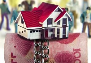"""广州严查违规贷款进楼市 低利率诱惑下经营贷""""异化"""""""