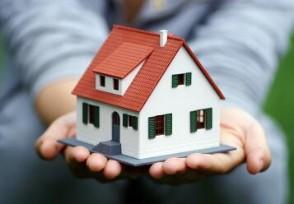 房产证加名字要多少钱 分两种情况而定!