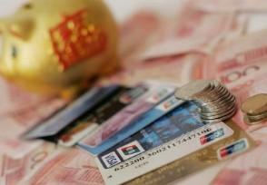 信用卡分期后可以一次性还款吗 持卡人亏不亏?