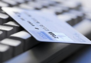 银行卡丢了怎么补办原卡号 不同银行规定不一样