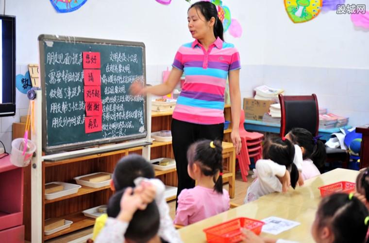 幼儿园老师工资怎么样