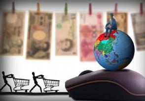 中国重新成为印度最大贸易伙伴 交易额777亿美元
