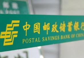 邮政金卡需要存多少钱办理的条件有哪些