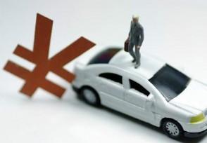 车贷一般贷几年汽车贷款划不划算?