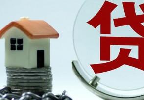 房贷延期申请如何办理提前多久申请最好?