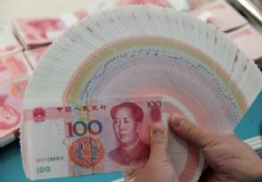 央行净投放100亿元这具体是什么意思?