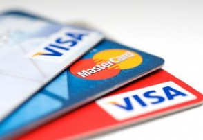 visa信用卡怎么申请办理流程麻烦吗