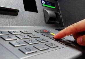 信用卡被取款机吞了怎么办会不会有损失?