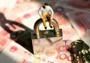 融资买入是什么意思买入门槛高不高?